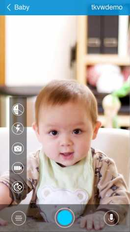 TrackView - Семейная безопасность взлом (Мод pro)