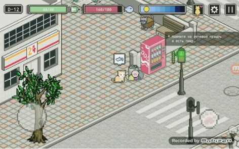 A Street Cat's Tale взлом (Мод полная версия)