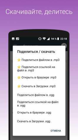 BigVoicy - текст в речь, озвучка текста взлом (Мод много денег)