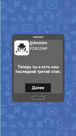 Симулятор Хакера: Сюжетная игра взломанный (Мод много денег/без рекламы)
