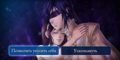 Moonlight Lovers: Рафаэль взлом (Мод на энергию)
