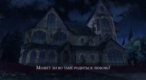 Moonlight Lovers : Иван взлом (Мод на бэ)