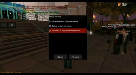 GTA SAMP RP взлом (Mod на деньги)