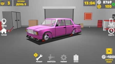 Взлом Ретро гараж - Симулятор механика (Мод много денег)