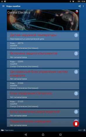 OBDeleven Диагностика автомобиля (Мод pro / все открыто)