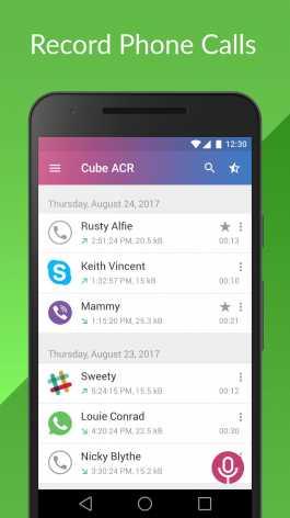 Запись звонков - Cube ACR (Мод Premium / полная версия)