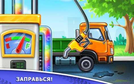 Игры для мальчиков: машинки для детей, конструктор взлом (Мод много денег)