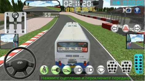 3D Класс Вождения взлом (Мод все открыто/много денег)