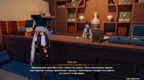 Genshin Impact взлом (Мод много денег)