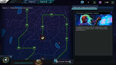 Battle Night: Cyber Squad-Idle RPG взлом (Мод много денег)