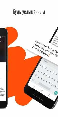 Wattpad (Мод Premium / полная версия)