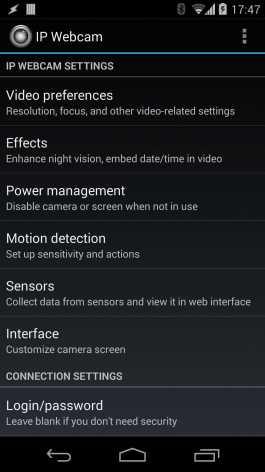 IP Webcam Pro взлом (Мод полная версия)