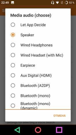 SoundAbout Pro (Мод все открыто / полная версия)