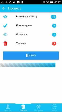 CleanerVK PRO взлом (Мод разблокировано / полная версия)