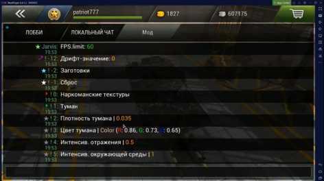 Взломанный Tanktastic 3D tanks (Мод много денег)