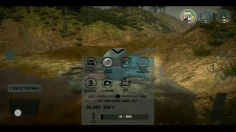 Reduced Transmission HD взлом (Мод свободные покупки)