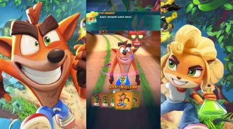 Crash Bandicoot: со всех ног! взлом (Мод много денег)