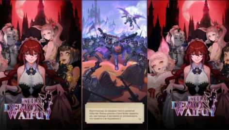 ISEKAI: Demon Waifu взлом (Мод свободные покупки)